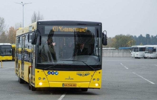 Експериментальний автобус з'єднає Виноградар та Академмістечко