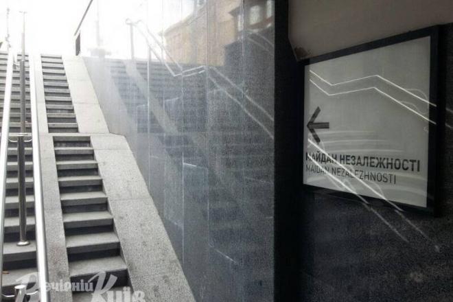 Підземний перехід, що ремонтували від 2016 року, відкрили (ФОТО)