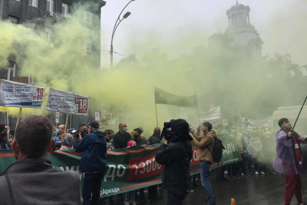 """Інвестори """"Аркади"""" планують сьогодні паралізувати центр Києва"""