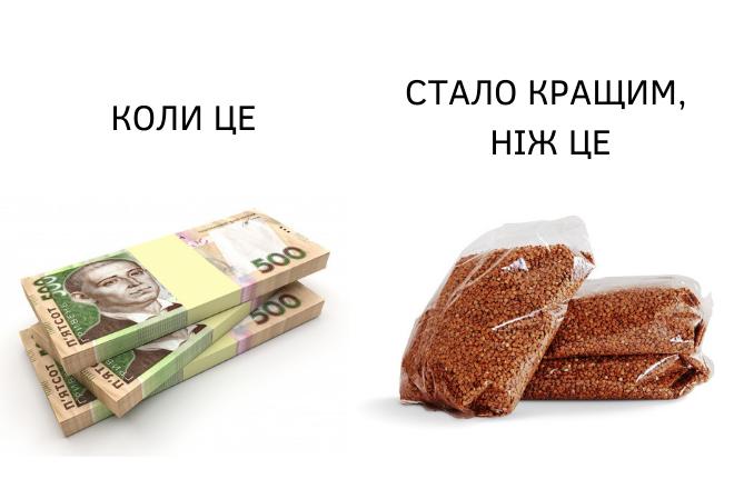 Підкуп виборців: на Київщині кандидат роздавав вчителям у школі конверти з грошима