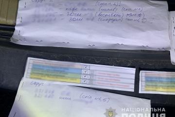 600 грн за голос. У Василькові молодики через месенджер організували підкуп виборців