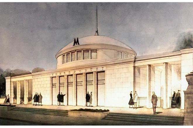 Якими могли бути і якими стали перші п'ять станцій київської підземки