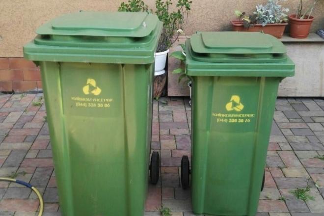 Мешканці приватного сектору не спішать цивілізовано позбавлятись сміття