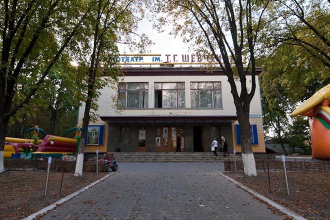 Кінотеатр імені Тараса Шевченка відремонтують до кінця року