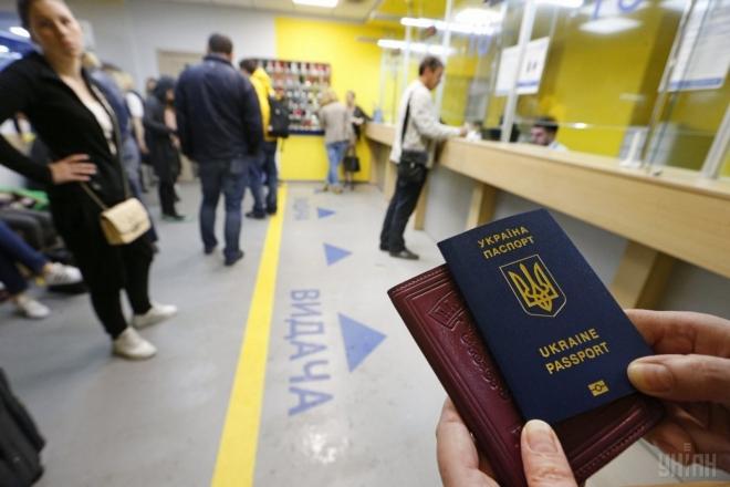 "Паперовий паспорт в банку не знадобиться. Усе в ""Дії"""