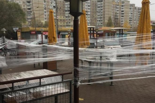 Київ запроваджує більш суворі обмеження – що закривають