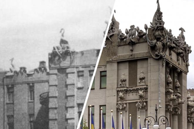 День визволення Києва від нацистів: як відроджувалося місто (ФОТОКОЛАЖ)