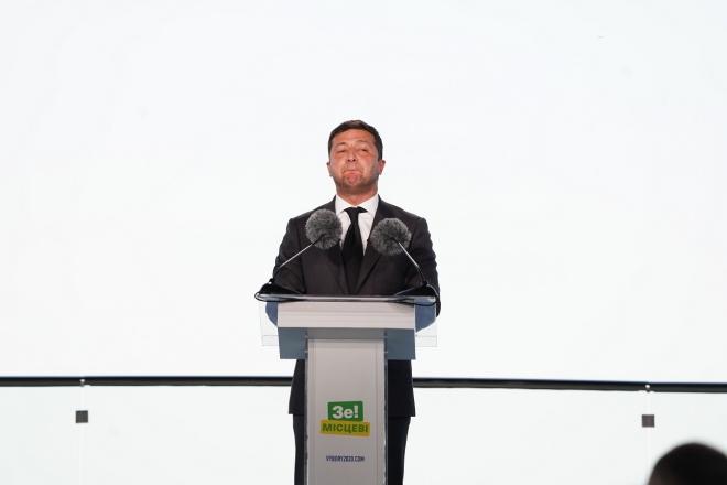 Бляха муха. Зеленський відповів на петицію про розмитнення авто, але дуже незрозуміло