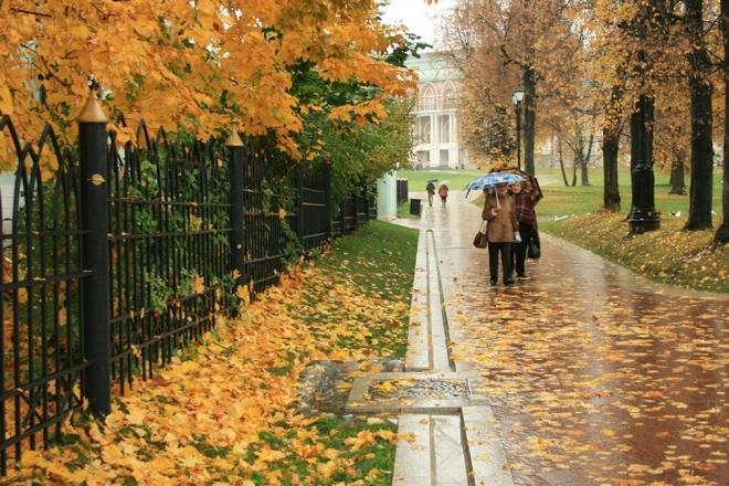 Газ, дороги та вибори: топ змін в Україні з 1 листопада