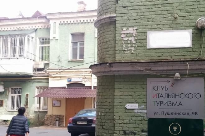 Будівлі в центрі Києва добудують один поверх та мансарду