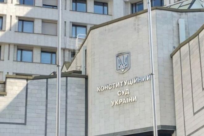 """Дубінський та ще 47 народних депутатів просять КСУ скасувати """"карантин вихідного дня"""""""