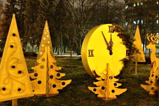 Київ святковий. Новорічні локації у районах столиці