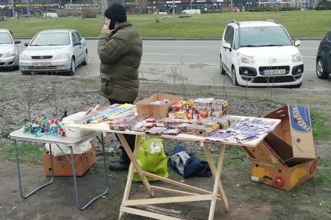 Попри заборону у Києві торгують піротехнікою прямо на вулицях
