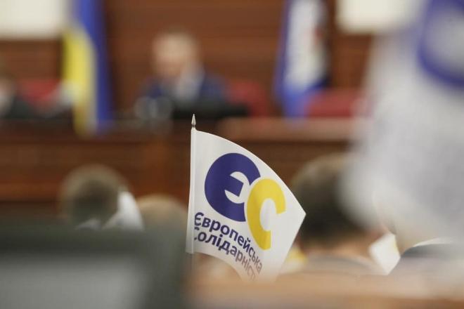 """""""Європейська Солідарність"""" стала лідером за відсотком мандатів у облрадах і міськрадах обласних центрів"""
