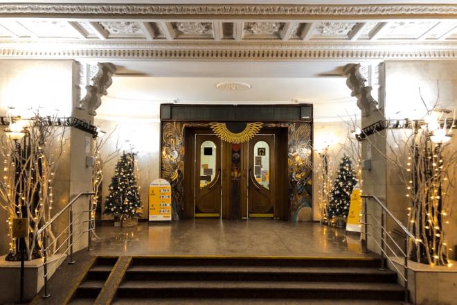 Як працюватимуть пошта та банки на новорічні свята