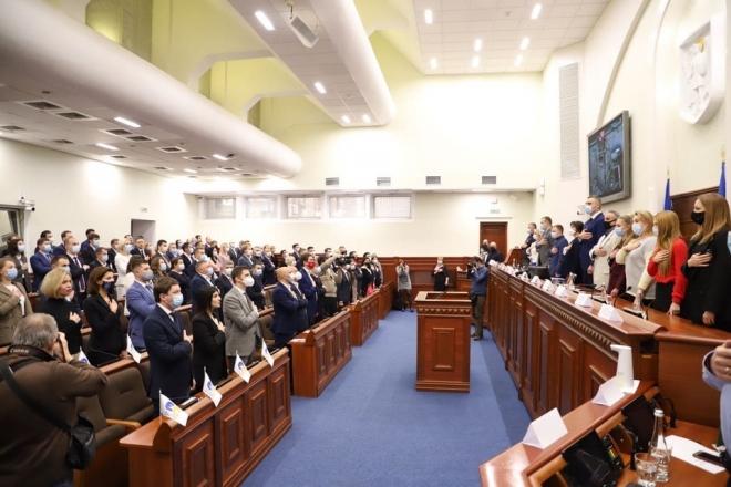 Скільки депутатів прийшло на сесію Київради