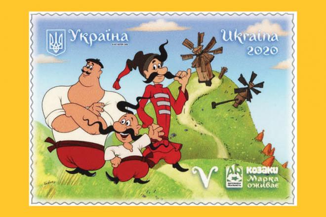 Легендарні «Козаки» прикрасили першу українську марку з доповненою реальністю