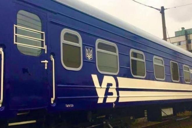 """Куди котиться """"блакитний вагон"""": квитки на потяги суттєво здорожчають"""