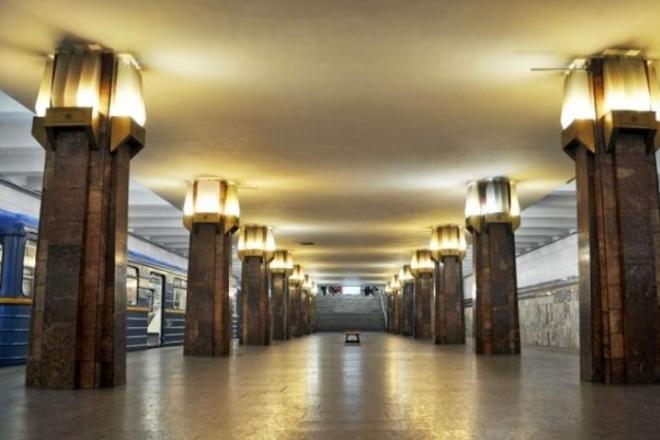 На станції «Героїв Дніпра» через турнікети закриють вестибюль – дати