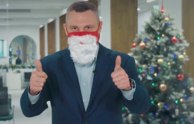 Віталій Кличко привітав українців зі святами. А ще в нього нова крута маска (ВІДЕО)