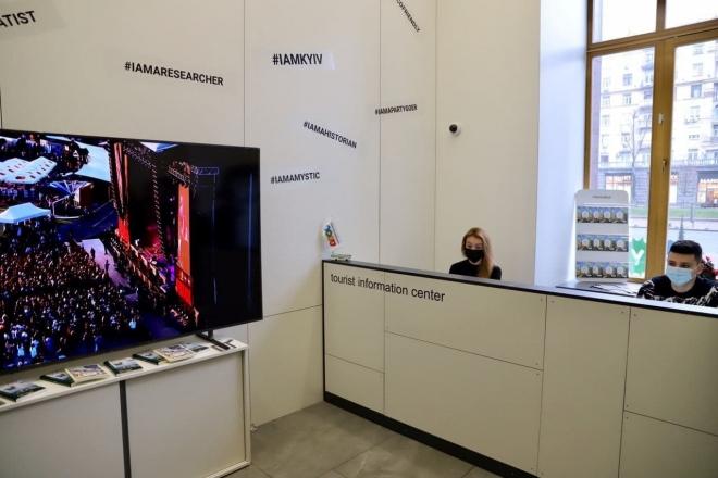 Відкрився перший у Києві Туристично-інформаційний центр – для чого та для кого він (ФОТО)
