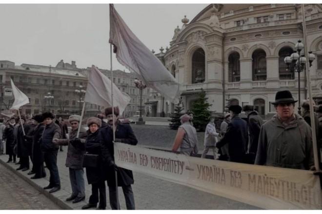 День, коли пролунало слово «незалежність»: 22 січня — двічі в історії України