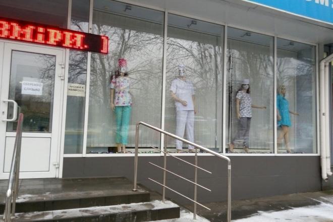 В Україні 8997 випадків COVID-19. Це на 2000 більше вчорашнього