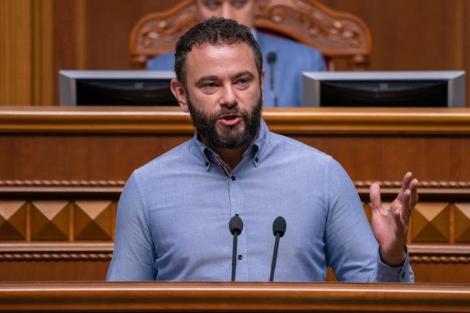 """Офіс генпрокурора відкрив кримінальні провадження проти """"Слуги"""" Дубінського – Центр протидії корупції"""