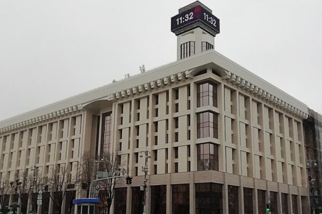 Скасовано арешт Будинку профспілок, Жовтневого палацу і ще низки об'єктів