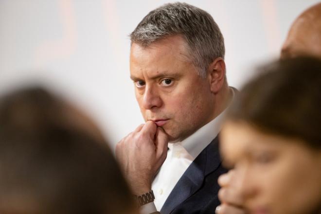 Вітренко пропонує дозволити компаніям з РФ експортувати газ до України