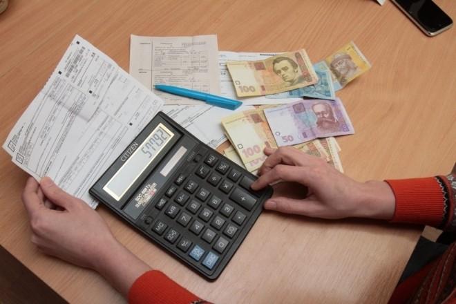 Компенсація через зростання цін на електрику – хто може отримати та як нараховуватимуть