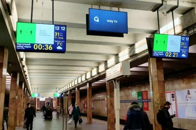 """Нові """"зворотні"""" таймери в метро розкритикували. Що з ними не так"""