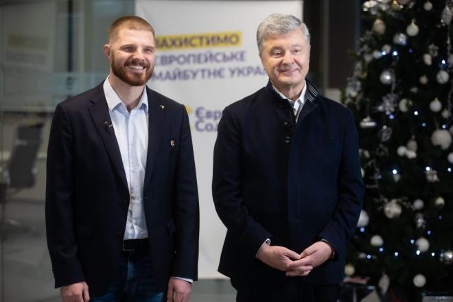 Перевибори мера Борисполя: Порошенко закликав підтримати Борисенка