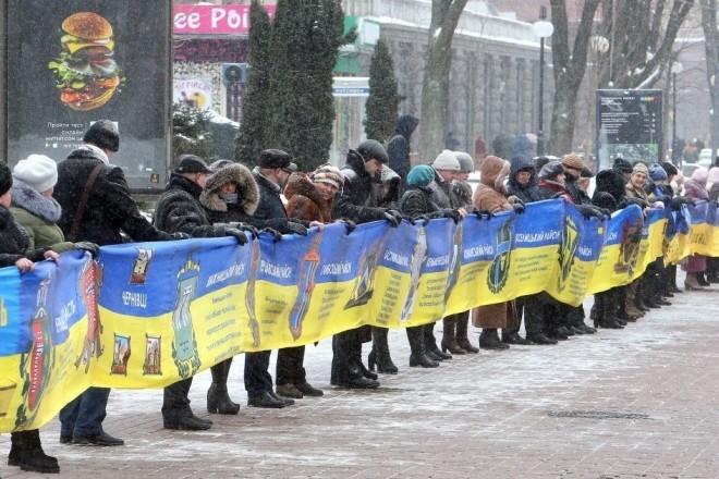 Сьогодні відзначають День Соборності України
