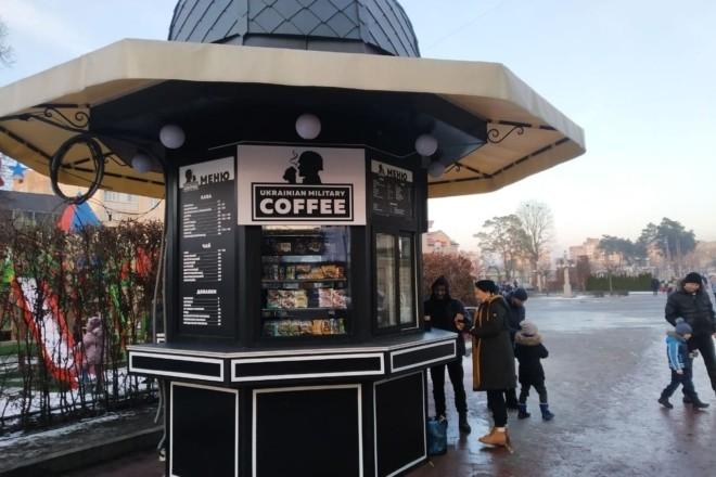 В Ірпіні відкрилася перша кав'ярня «Ukrainian Military Coffee»