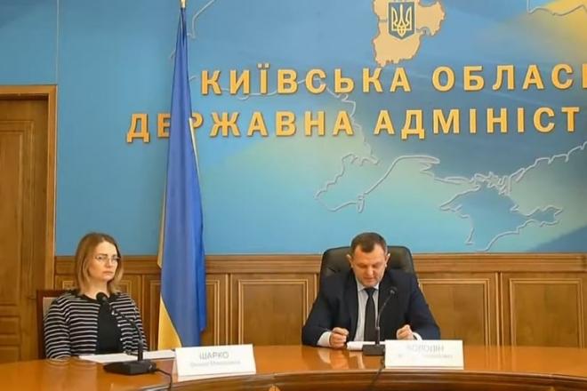 У голови Київської ОДА два нових заступники – хто вони