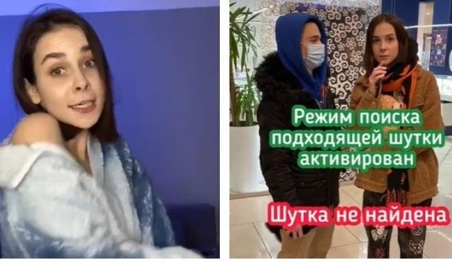 Міноборони чекає скаргу. Бренди відхрещуються. Суть скандалу з київською блогеркою, яка любить РФ