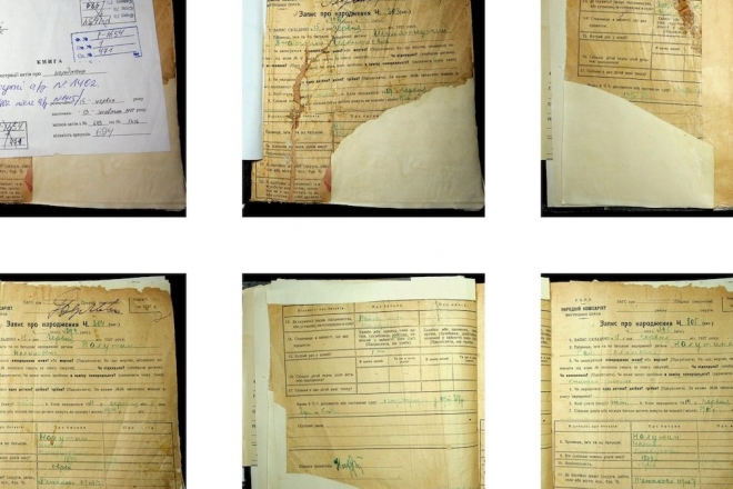 """Хто (ви)жив. """"Бабин Яр"""" опублікував 300 000 архівних документів"""