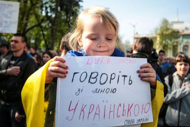 Обслуговування українською: хто найчастіше порушує закон
