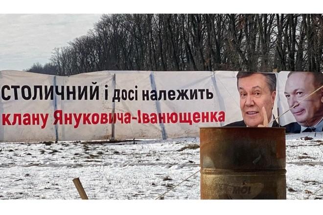 """Навіщо ринок """"Столичний"""" доводять до банкрутства і до чого тут Янукович та тітушки Антимайдану"""
