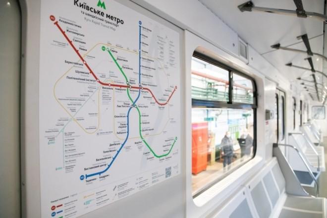Для столичної підземки куплять 50 нових вагонів за кошти ЄБРР