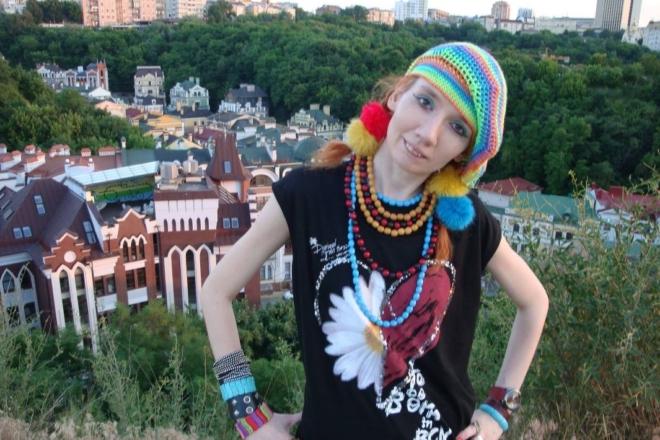Вчиться в'язати гачком. Українофобку Більченко усунули від викладання в Драгоманова