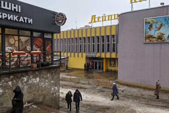 """Ліквідація """"шанхаю"""": Навколо кінотеатру """"Лейпциг"""" буде сучасний публічний простір (ФОТО)"""