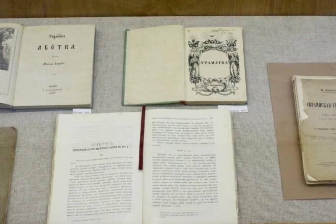 Унікальні речі. У столиці можна побачити «Енеїду» 1809 року та прижиттєві видання Тараса Шевченка