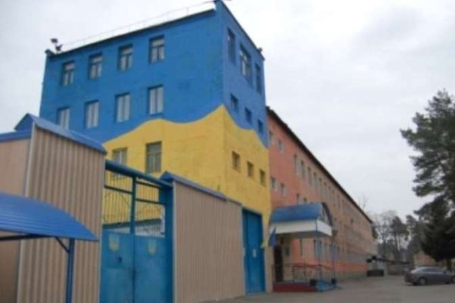 В'язниця на продаж: першою виставлять Ірпінську колонію