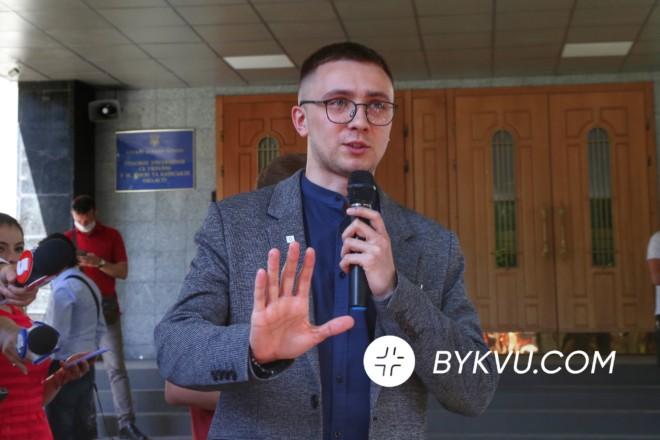 Активіста Сергія Стерненка засудили до 7 років ув'язнення