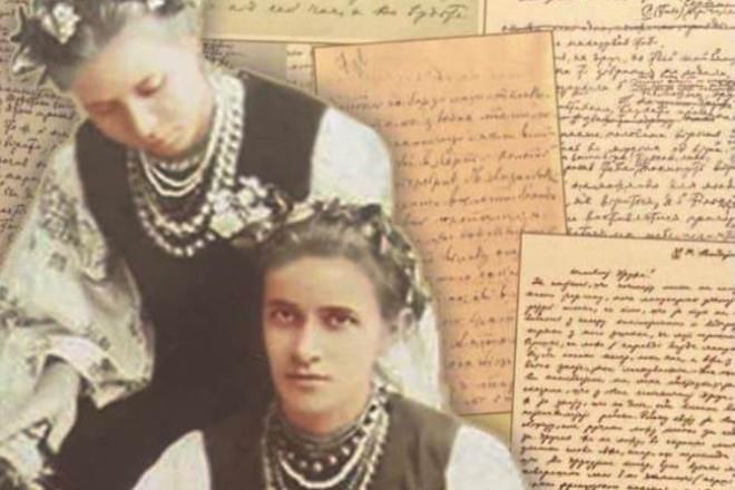 Вийшла книга до 150-річчя Лесі Українки. Її отримають усі столичні бібліотеки