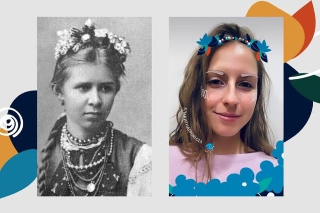 FemmeModern та Саламандра. В Instagram з'явилась маска в стилі Лесі Українки