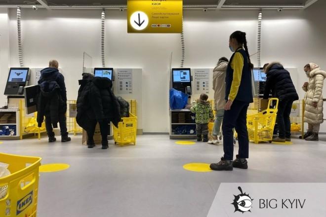 Сам забери ще й заплати. IKEA в Києві ввела плату за самовивіз товару