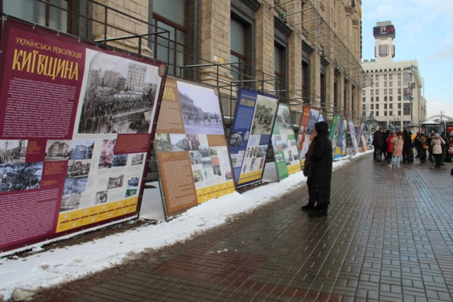 Унікальні архівні фото: на Хрещатику проходить виставка про українську революцію